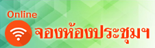bannerpao05